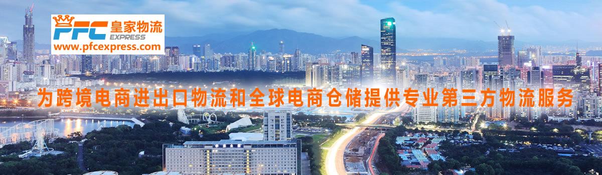上海到美国特快小包