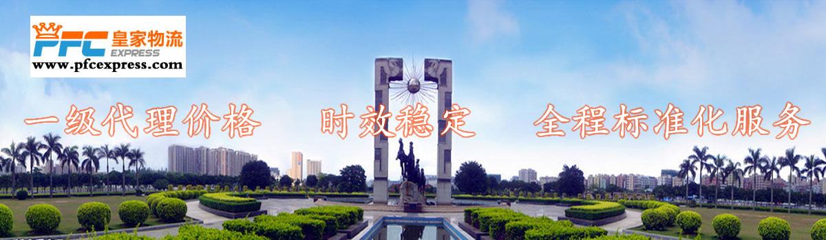 龙华国际快递,深圳龙华国际快递公司,龙华国际小包专线服务
