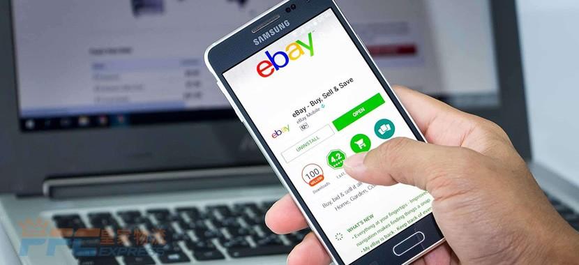 Ebay仓储代发货服务