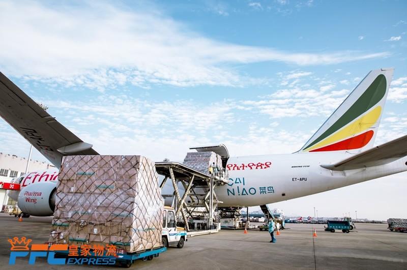 菜鸟首条中国-非洲专线正式开通 跨境包裹物流时效最快不到20天